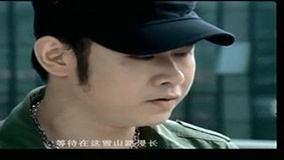 刀郎谢谢你mv_刀郎的歌曲_刀郎的专辑_刀郎的MV - 360音乐