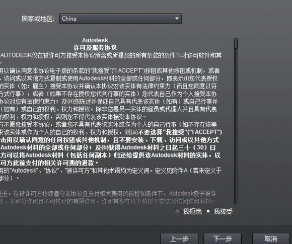 cad2014在win8.1上安装不了,无论是输入序列号,还是选择试用都会出现密匙集错误!求大神指导