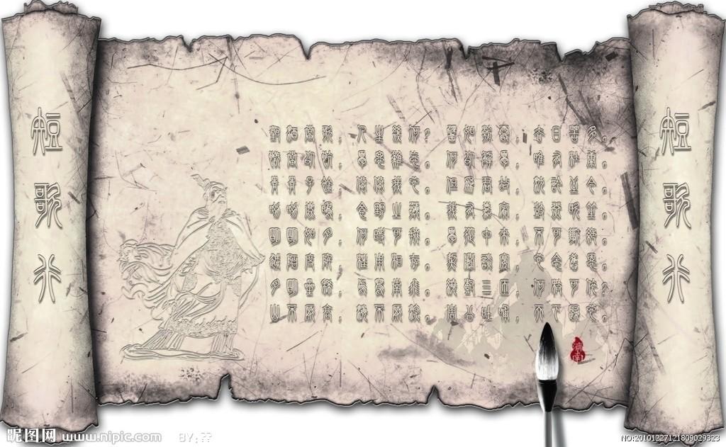 短歌行古诗原文_曹操诗词短歌行-有谁知道曹操短歌行诗词的全部注解! _感人网