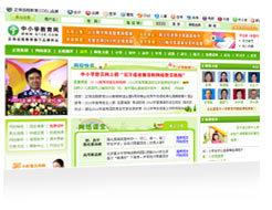 小学远程教育资源网_中小学教育网_360百科