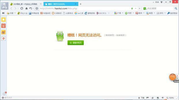 奇黄网_为什么我的网页打不开黄网了,以前就能打开的,现在完全打不开了