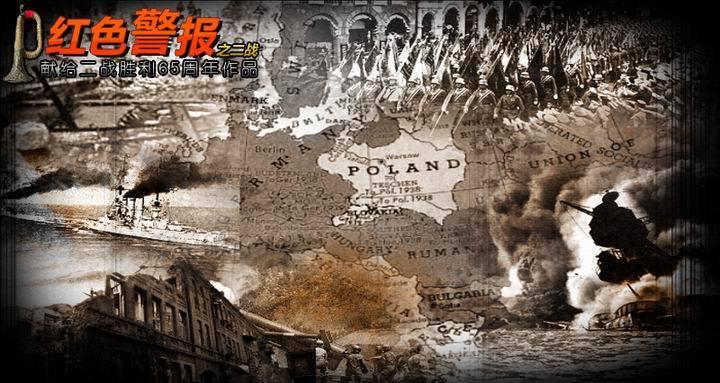 联军,德军等三大世界军事势力,以欧洲为中心的版图上,进行军事,文化