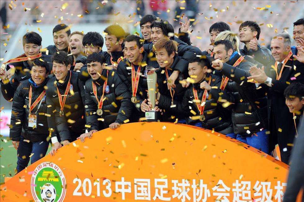 2013中国足协杯冠军_中国足球协会超级杯_360百科