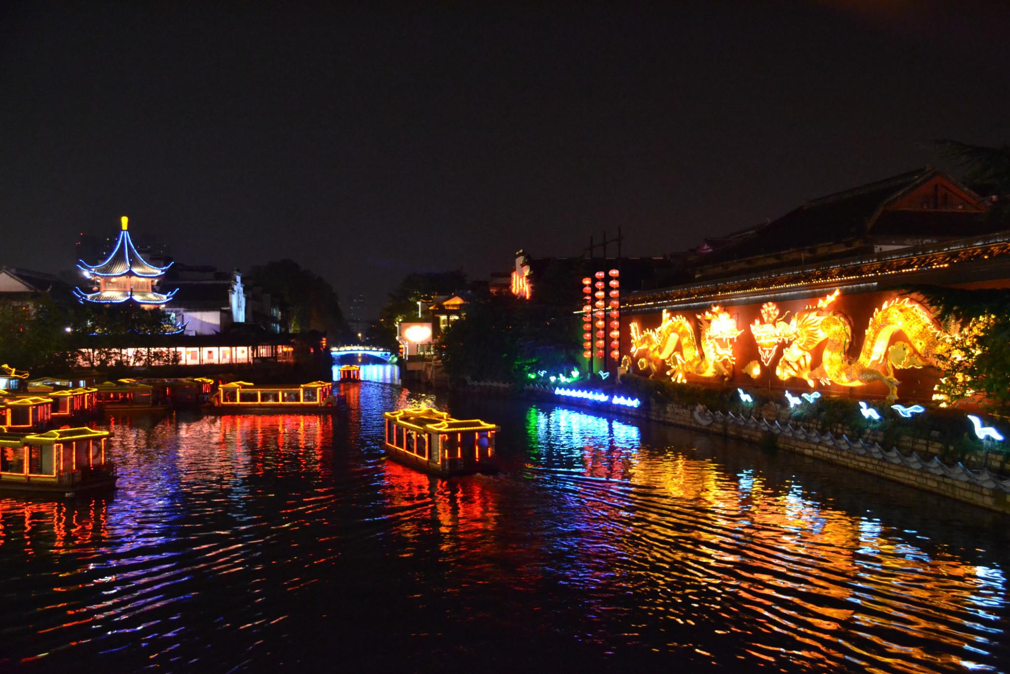 南京市夫子庙秦淮河风景区