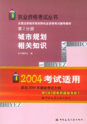 注册理财规划师_规划师_360百科