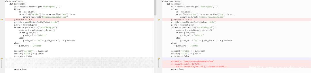 7.4.2和7.4.3版本代码对比