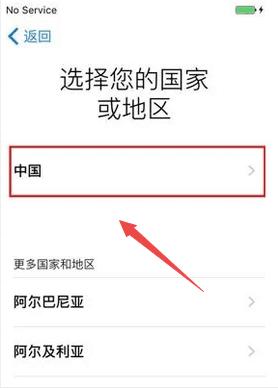 怎么激活苹果id账号_新买的苹果手机怎么激活_360新知