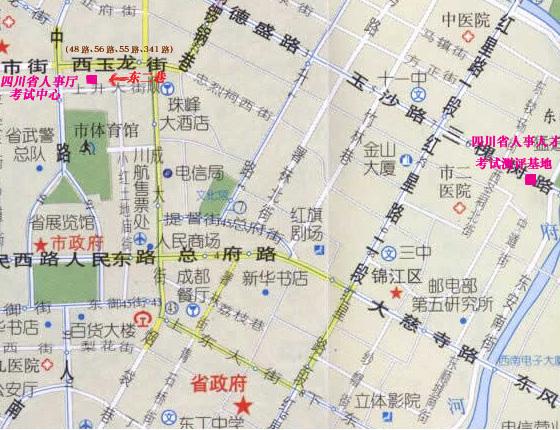 成都人事考试网_四川人事考试网_360百科