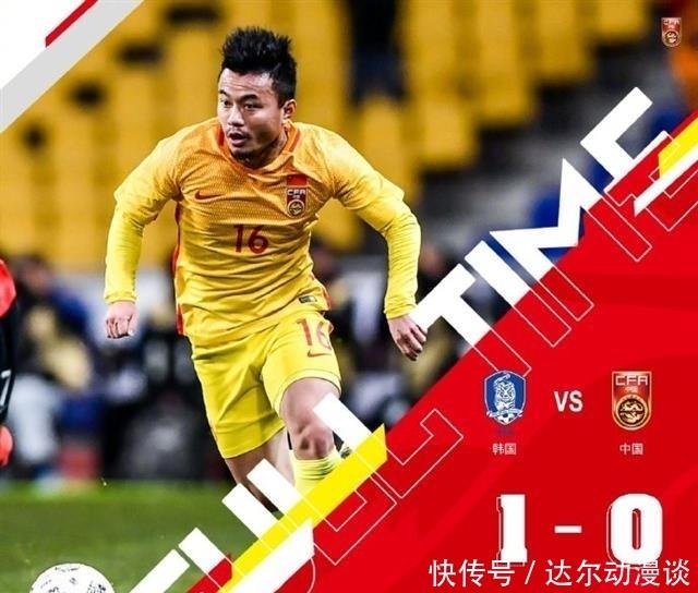 中国男女足排名