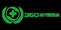 360技术委员会