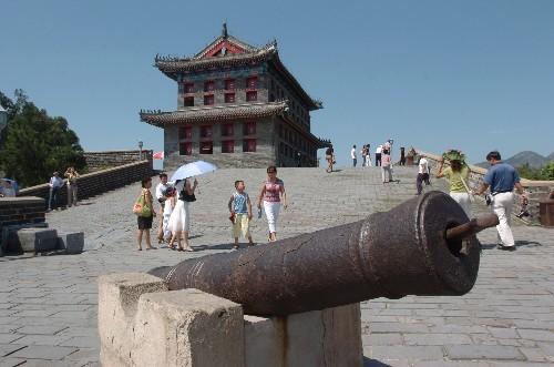 秦皇岛市山海关景区
