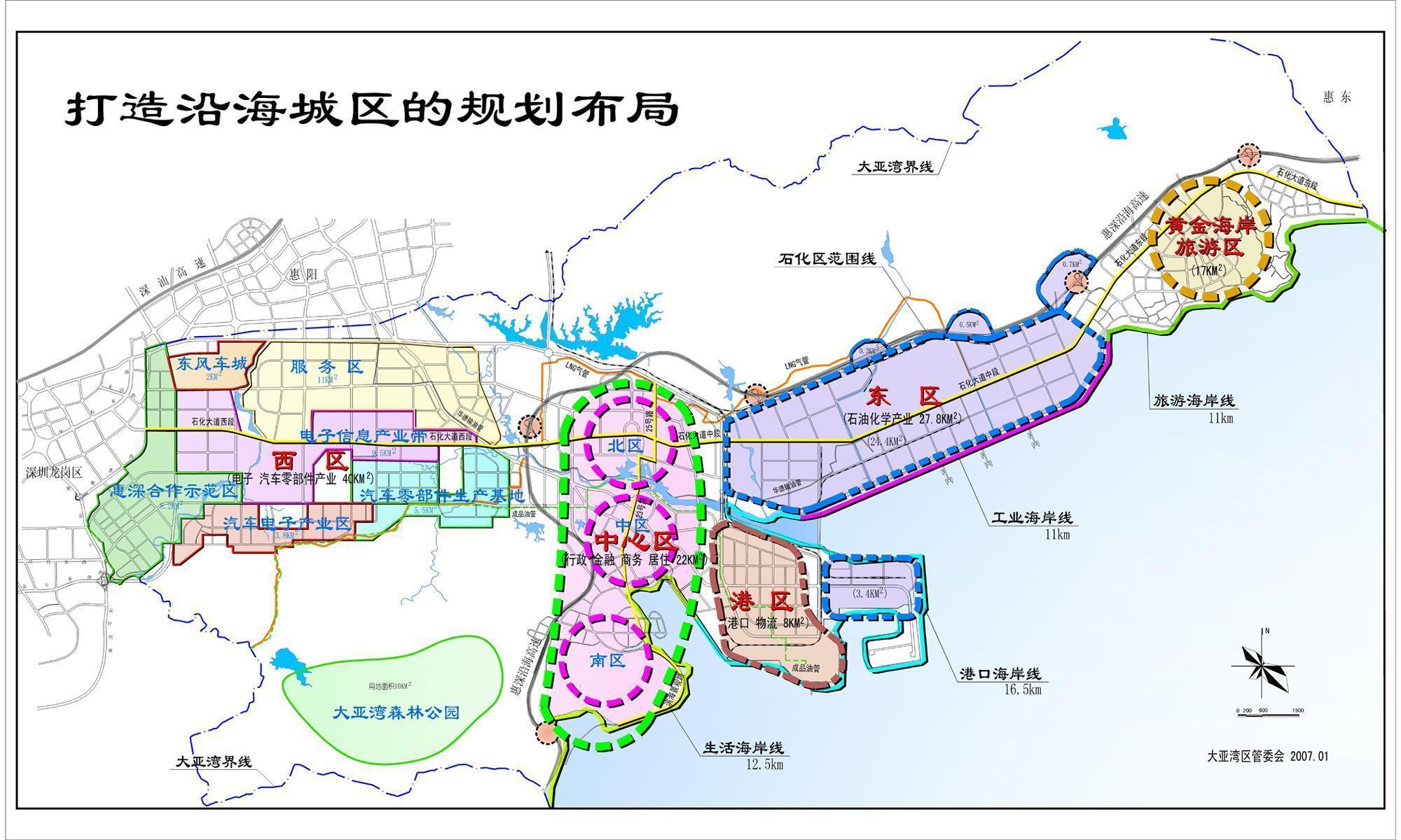 中国汽车产业格局图_大亚湾经济技术开发区_360百科