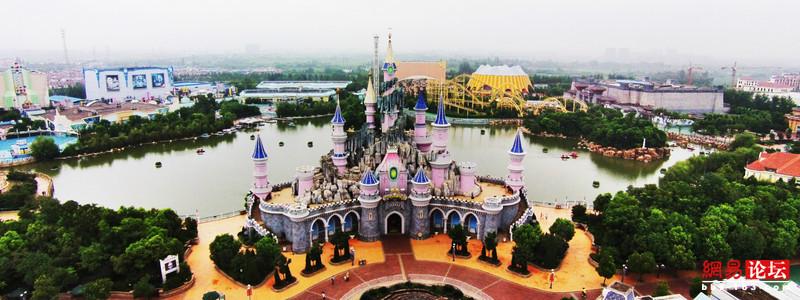 芜湖方特旅游度假区