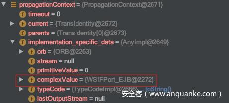 WebSphere CVE-2020-4450 反序列化远程代码执行漏洞深度分析