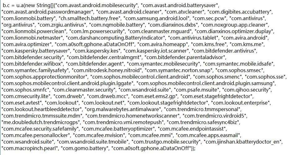 反间谍软件之旅(四)