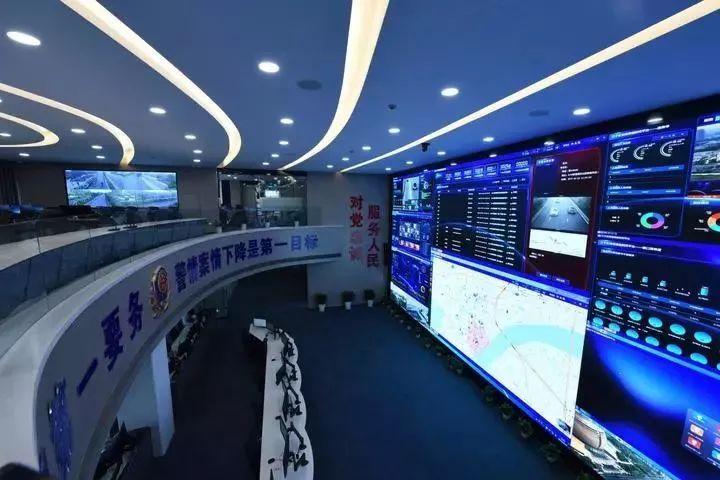 360政企安全集团与肥城市公安局达成战略合作,打造警务系统网安产业集群