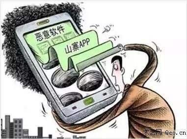 為何你的手機總是無故悄悄扣費?