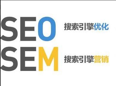 seo怎么优化_专业seo怎么优化方便使用的