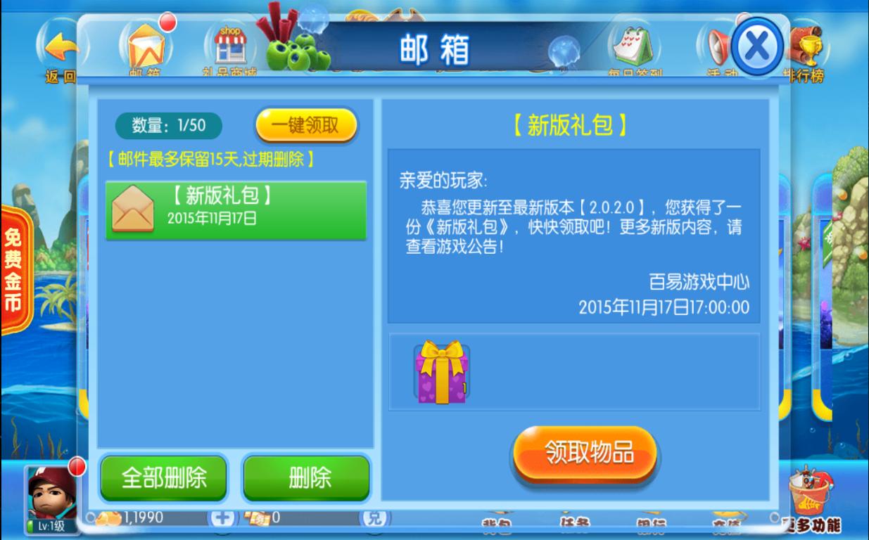 深海鲨鱼游戏机_捕鱼游戏机_360百科