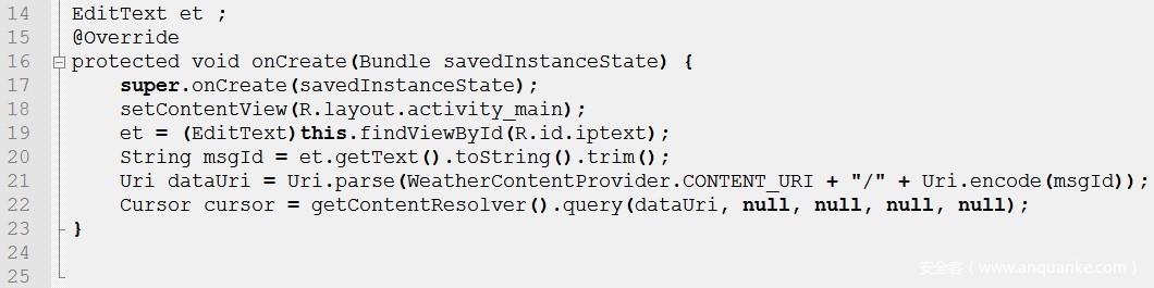 【缺陷周话】第56期:ContentProvider URI 注入