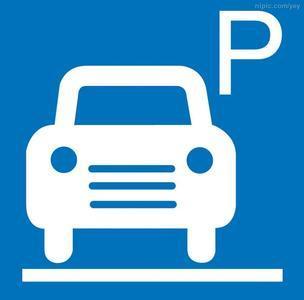 停車場系統