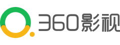 360影视