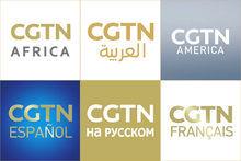 cctv中视购物频道_电视频道_360百科