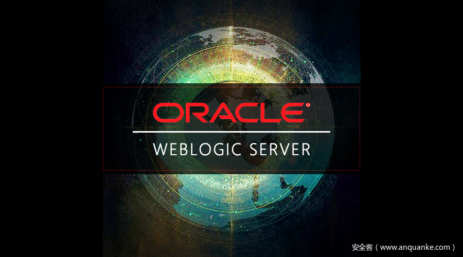 Oracle WebLogic服务器高危安全漏洞-互联网之家