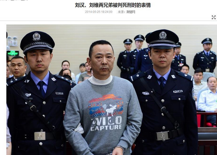 金路集团最新公告_刘汉_360百科