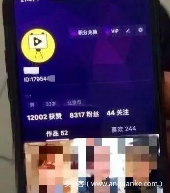 开车版「抖音」爆了,东莞服务业的互联网+-互联网之家