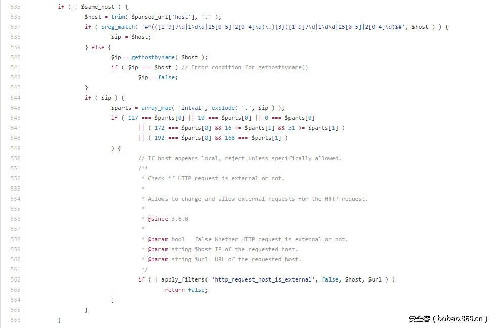 技术分享】谈一谈如何在Python开发中拒绝SSRF漏洞- 安全客,安全