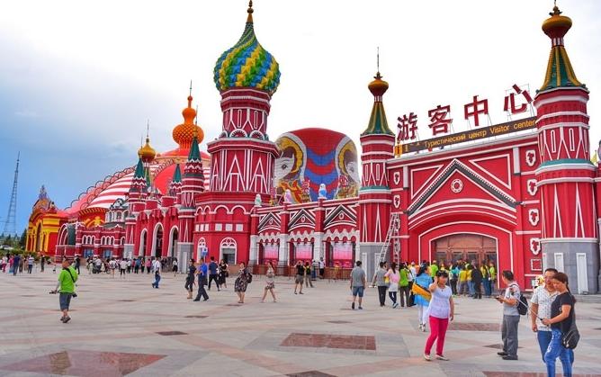 内蒙古自治区满洲里市中俄边境旅游区