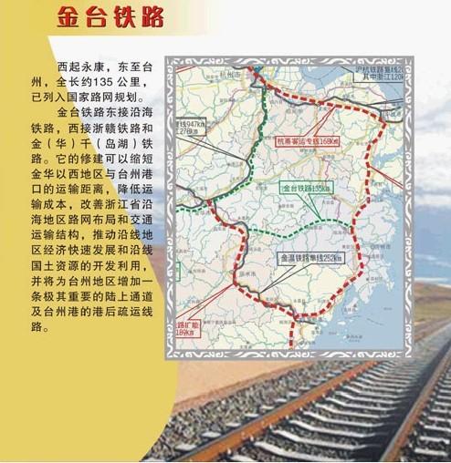 杭温铁路二期规划选址进入公示,马上就要开工了!