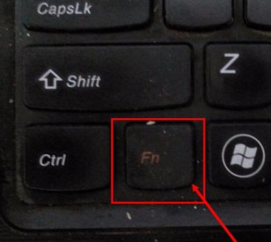 键盘字母变成了数字_笔记本键盘字母变数字/字母数字如何切换_360新知