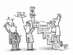 工资指导线制度_工资指导线_360百科