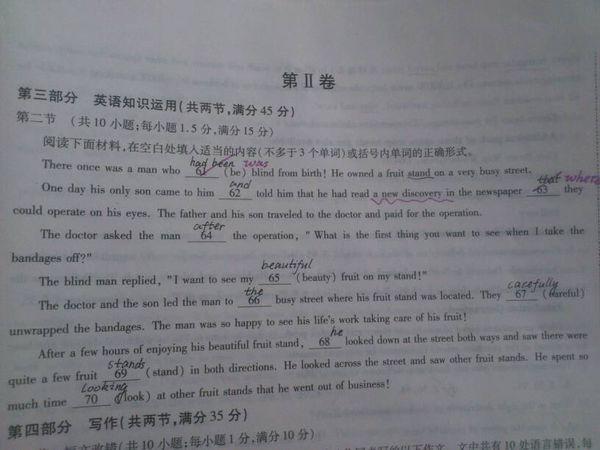 高考短文填空