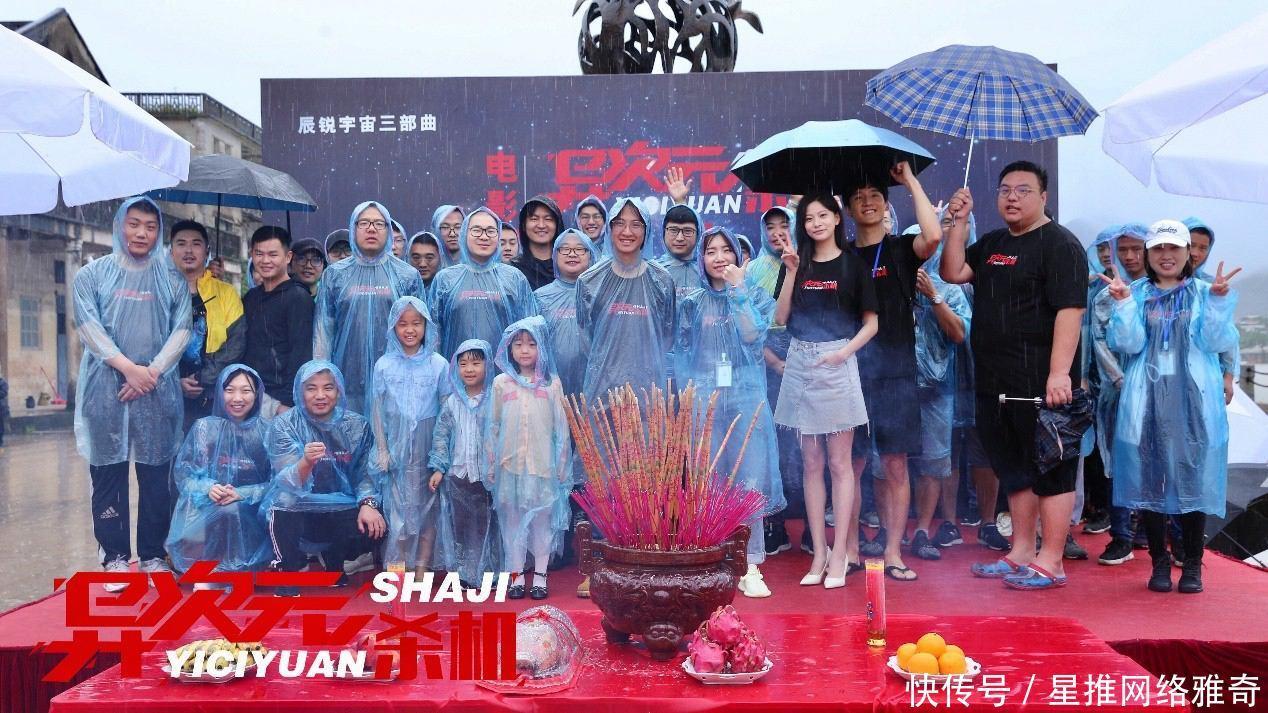 科幻懸疑影片《異次元殺機》在廣東梅州正式開機
