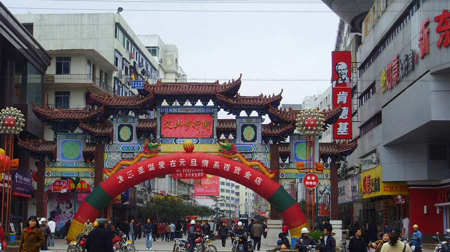 江西省吉安市委书记_吉安市_360百科