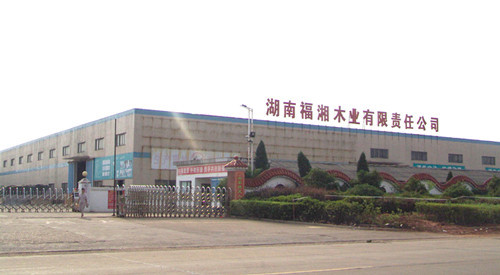 湘阴福湘木业_湖南福湘木业有限公司_360百科