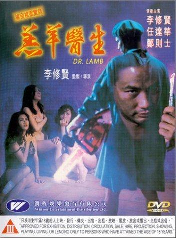 1987成人影视_三级片_360百科
