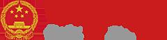 政府网logo