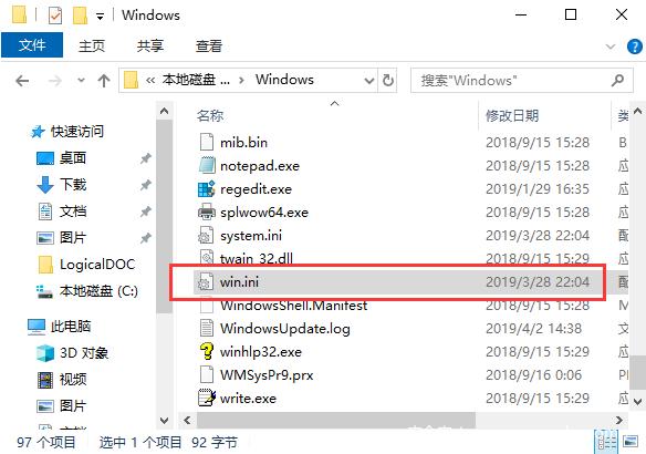 LogicalDOC 8.2目录遍历漏洞 分析复现!-互联网之家