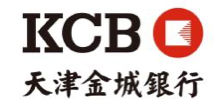 天津金城银行