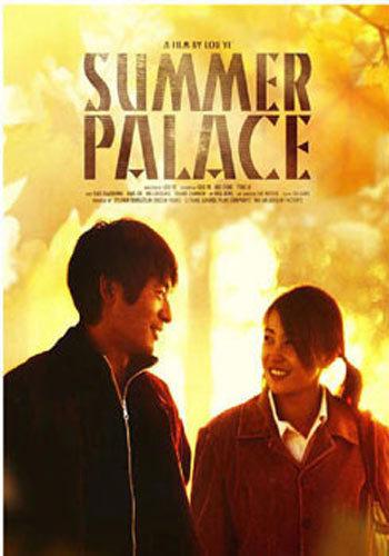 2006年 郝蕾經典大尺度劇情《頤和園》海外無刪節版完整版.HD1080P.中英雙字