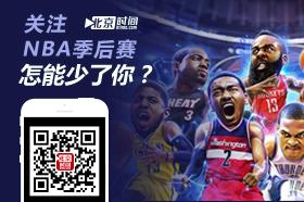 北京時間體育頻道
