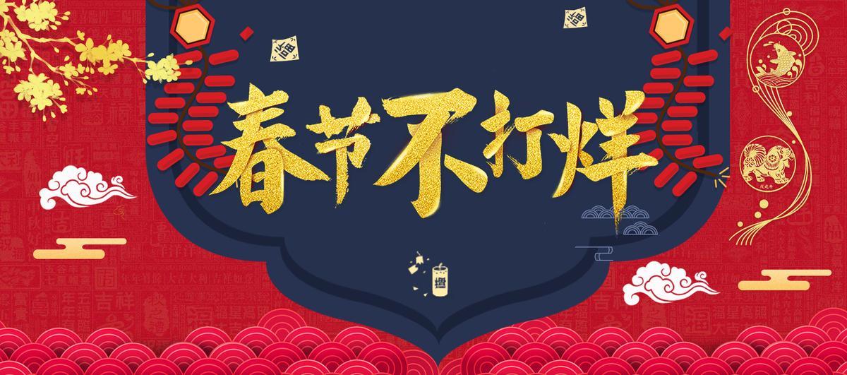 春节不打烊! 360政企安全集团应急响应7*24小时全天候在线