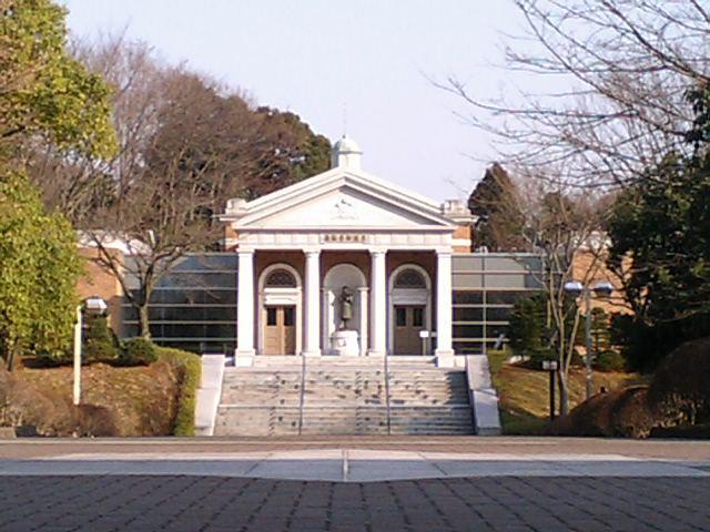 拓殖 大学 第 一 高等 学校 拓殖大学第一高等学校 - みんなの高校情報