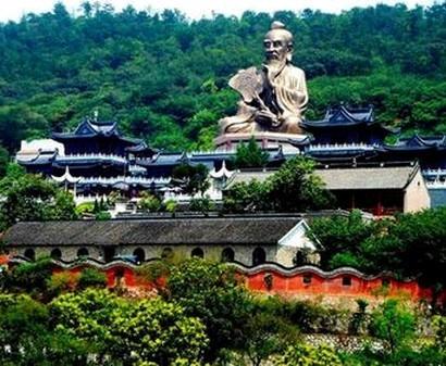 镇江市句容茅山风景区