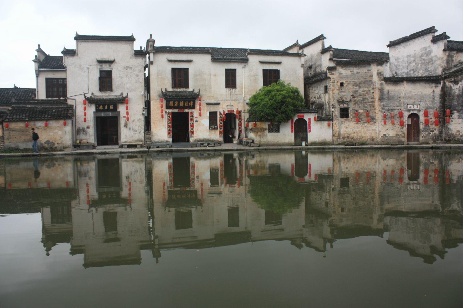 安徽省黄山市皖南古村落—西递宏村